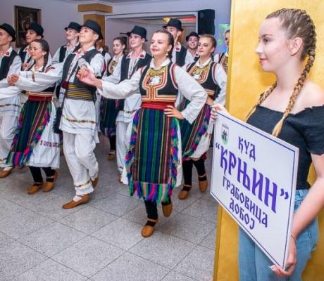 """DOBOJ: Zašto treba da dođete na koncert KUD """"Krnjin""""? (FOTO)"""