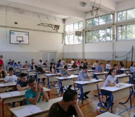 Od sljedeće godine mala matura obavezna u Srpskoj