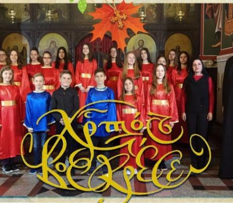 """DOBOJ: Vaskršnji koncert dječijeg crkvenog hora """"Javor"""""""