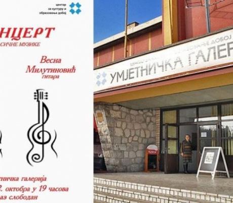DOBOJ: Sutra koncert klasične muzike u izvođenju Vesne Milutinović i Jovanke Roćenović