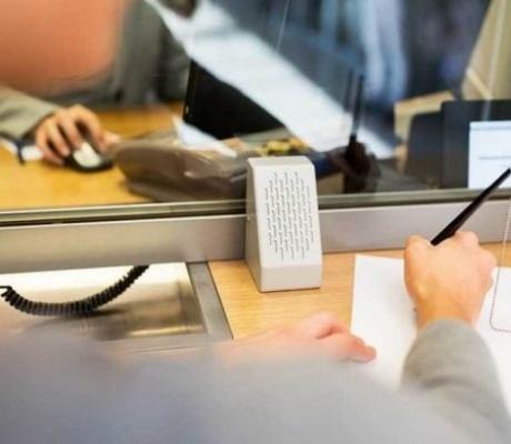 KOLIKO BANKE NAPLAĆUJU USLUGE: Šta otkriva najnoviji registar naknada