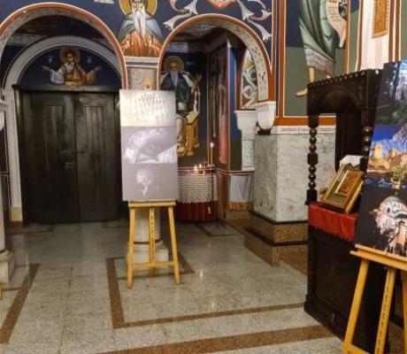 """DOBOJ: Otvorena izložba umjetničke fotografije """"Stazama pravoslavlja"""""""