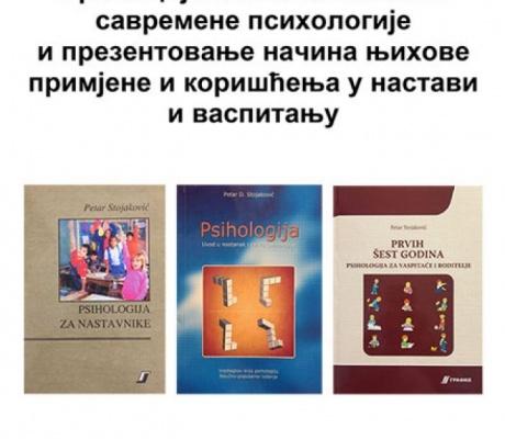 DOBOJSKI INFO NAJAVLJUJE: Predavanje iz oblasti psihologije u Narodnoj biblioteci