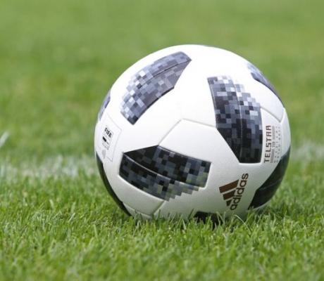 ARSENAL – JUNAJTED: Početak 2020. godine uz Premijer ligu i najbolje kvote