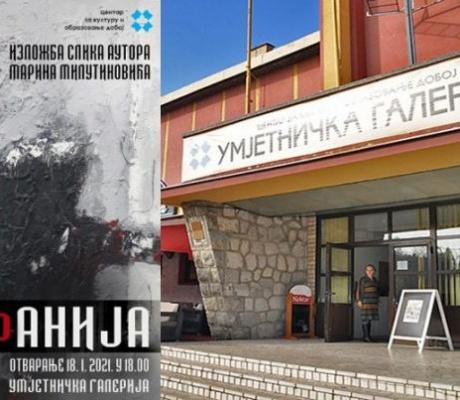 """DOBOJSKI INFO NAJAVLJUJE: Otvaranje izložbe """"Teofanija"""", autora Marina Milutinovića Makija"""
